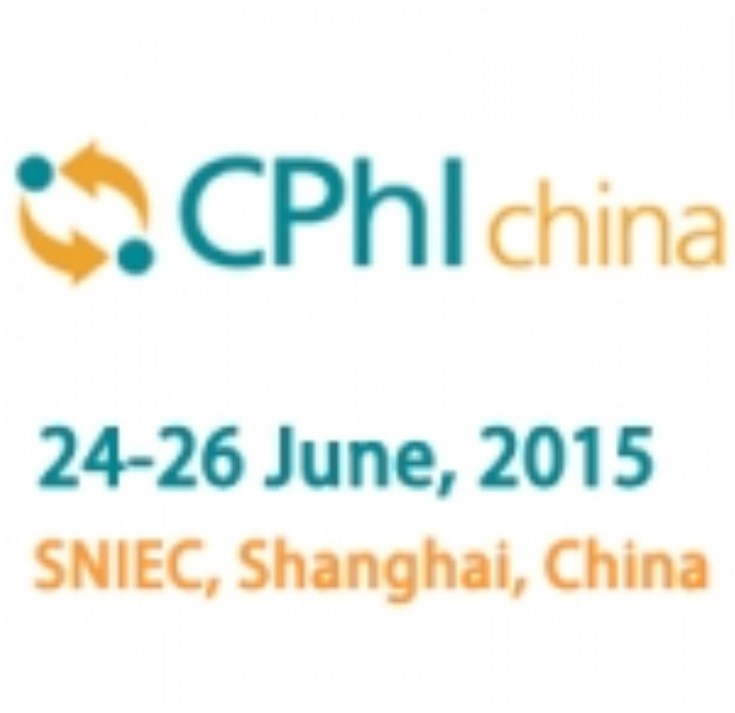 CPHI 2015 feature image