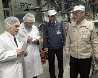 Rabbi Dome in Sake Factory Tamanohikari Japan April 2016