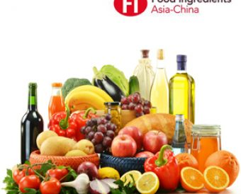 HI & FI ASIA-CHINA 2020