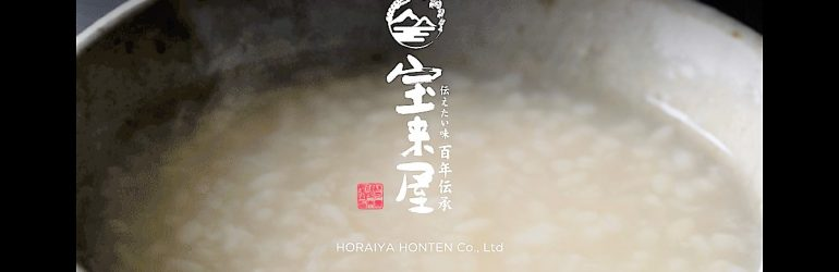 Japanese company Horaiya Honten to start opening up new international markets!