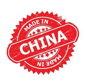 China – Unlock the Hidden Potential in Import and Export